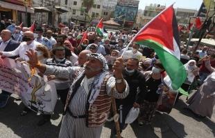 مظاهرات في محافظات الضفة الغربية تندد بالتطبيع الإماراتي البحريني الإسرائيلي