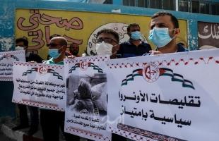 """غزة: """"اللجنة المشتركة للاجئين"""" تقرر تنظيم فعالية نسائية حاشدة الخميس القادم"""