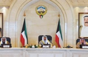 مجلس الوزراء الكويتي يؤكد مركزية القضية الفلسطينية