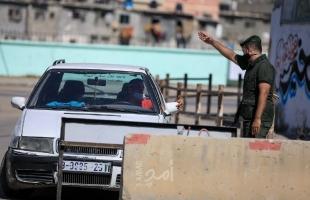 نيابة حماس تفتح تحقيقات في 386 قضية الإثنين