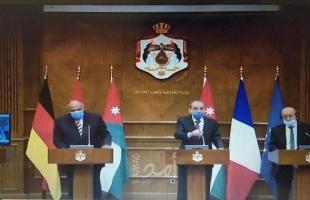 """بدون فلسطين .. """"اللقاء الرباعي"""" في عمان لايجاد إطار جديد لمفاوضات فلسطينية إسرائيلية"""