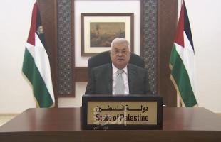 الرئيس عباس: لن نتنازل عن حقوقنا المشروعة وسنواصل العمل حتى إنهاء الاحتلال - فيديو