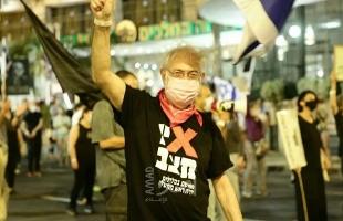 إسرائيل: تواصل المظاهرات المطالبة برحيل نتنياهو عن السلطة