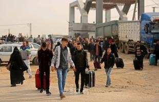 """غزة: كشف تنسيقات مصرية"""" للسفر عبر معبر رفح """"الأحد"""""""