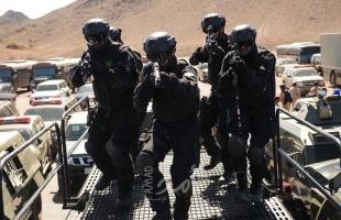 السعودية تعلن القبض على خلية إرهابية وتتهم الحرس الثوري الإيراني بتدريبهم - فيديو