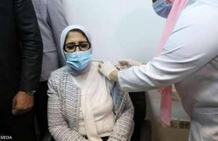 وزيرة الصحة المصرية تتلقى لقاحا ضد كورونا - صور