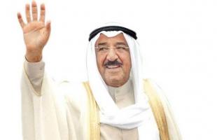 رسمياً..الكويت تعلن وفاة الأمير صباح الأحمد الصباح