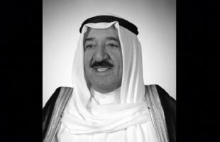 وصول جثمان أمير الكويت الراحل صباح الأحمد الجابر الصباح إلى بلاده