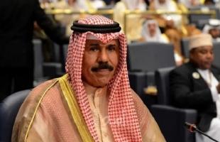 """أمير الكويت يقبل استقالة الحكومة ويكلّفها """"تصريف الأعمال"""""""
