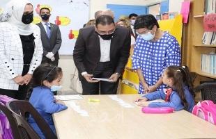 وزيرة خارجية اسبانيا تزور الأردن وتجدد الدعم للأونروا خلال جائحة كورونا