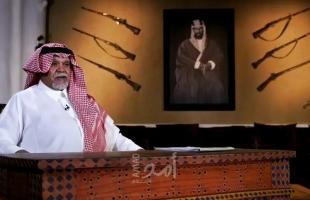 خطوة الى الوراء..بندر بن سلطان: أحترم الشعب الفلسطيني وهو المتضرر من إخفاقات قيادته