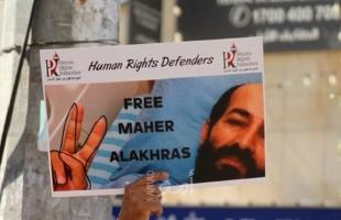 مهجة القدس: محكمة الاحتلال ترفض الإفراج عن الأسير ماهر الأخرس