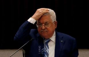 """""""الإيكونيميست"""": على عباس أن يرحل..والفلسطينيون يستحقون أفضل من فتح وحماس"""
