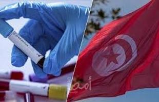 """تونس تعلن انطلاق عملية التلقيح ضد """"كورونا"""" لأعضاء الحكومة ومستشاريها وكتاب الدولة"""