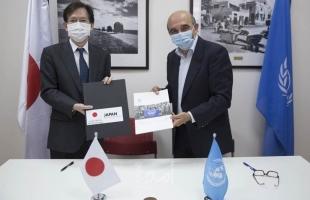 اليابان تتبرع بحوالي 4,3 مليون دولار من أجل المعونة الغذائية للاجئي فلسطين