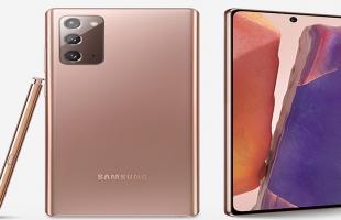 سامسونج تصدر خاصية مهمة لهواتف Galaxy Note 20
