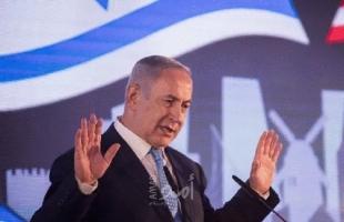 """في أول اتهام رسمي.. نتنياهو: """"إيران وراء الهجوم على السفينة الإسرائيلية"""""""