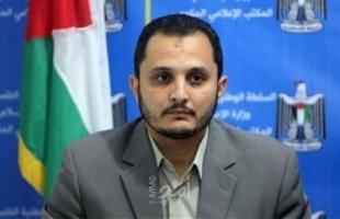 الغصين: وزارة العمل بغزة أنجزت 66% من خطتها التشغيلية لعام (2020)