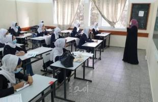 """""""أونروا غزة"""" توضح آلية التعليم عن بعد وطبيعة دوام المعلمين في مدارسها"""