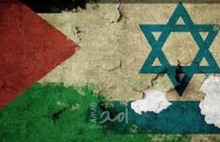 """استطلاع: ضم أراضي فلسطينية سيعيق أي تقدم نحو السلام"""" و""""حل الدولتين"""" المفضل"""