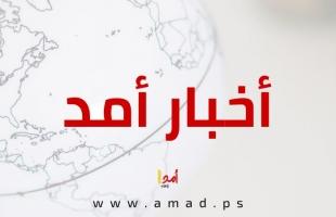 بيت لحم: مستوطنون يعتدون على مواطن ويسرقون منه مبلغا ماليا