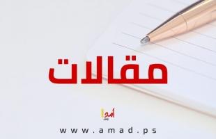 مستحقات الموظفين مسابقة بين اشتية وبشارة !!