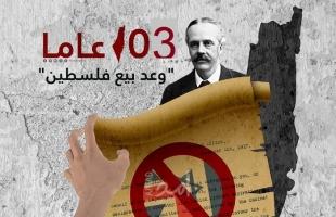 محدث- فصائل وشخصيات: المجتمع الدولي يواصل صمته تجاه جرائم الاحتلال بحق الشعب الفلسطيني