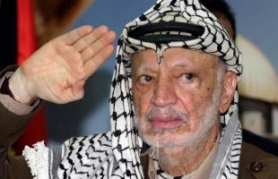 الديمقراطية: عرفات من أهم الرجالات الذين أعادوا صناعة الهوية الوطنية الفلسطينية