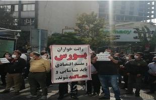 احتجاجات في إيران للمطالبة باستقالة وزير الاقتصاد
