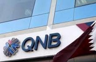 صحيفة: قطر حاولت إفساد مسار العدالة في تمويل بنك الدوحة للإرهاب