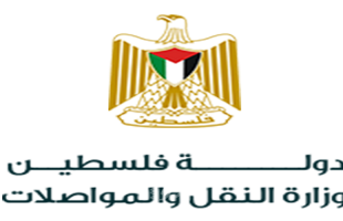 رام الله: النقل والمواصلات تمدد صلاحية الرخص المنتهية حتى انتهاء مدة إغلاق المحافظات