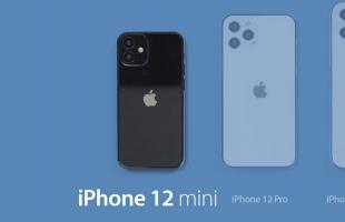 مستخدمو آيفون 12 مينى يشكون من عيب بالهاتف الجديد