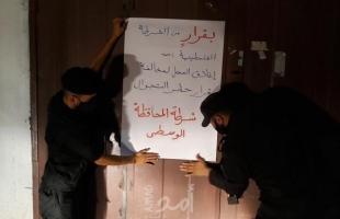 شرطة حماس تُغلق 38 محلاً ومنشأة مخالفة خلال الـ 24 ساعة الماضية