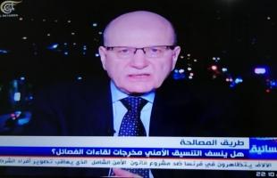 سليمان: التنسيق الأمني يجب ألا يشكل عائقا أمام الحوار الفلسطيني - فيديو