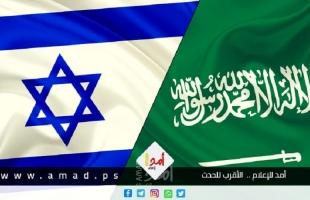 مجلة تتحدث عن مخاوف الأردن من توقيع اتفاقية سلام بين إسرائيل والسعودية
