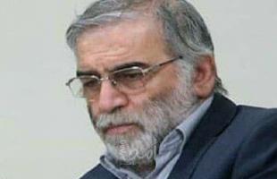 اعتراف خطير..إيران: عضو في قواتنا المسلحة وفر الإمكانات لاغتيال العالم النووي زادة