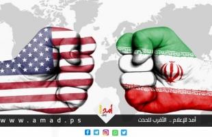 واشنطن: نجري اتصالات غير مباشرة مع إيران