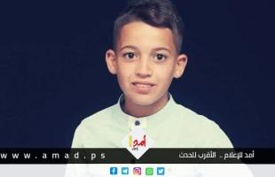 الرئاسة والحكومة الفلسطينية تدينان جريمة اغتيال الطفل أبو عليا