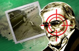 صحيفة عبرية تكشف معلومات جديدة حول اغتيال العالم النووي الإيراني زاده