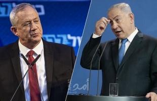 """قناة عبرية: مفاوضات """"الليكود"""" و""""أزرق – أبيض"""" لا نتيجة والتشاؤم سيد الموقف"""