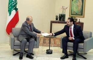 قناة لبنانية تكشف: عون وافق على حكومة لا يحصل خلالها على الثلث المعطل