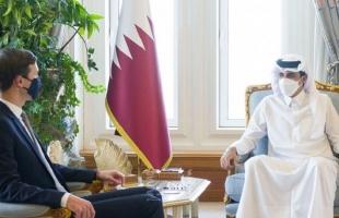 فضيحة جديدة..الكونغرس يحقق في تمويل قطر لبرج كوشنر مقابل دعمها في الأزمة الخليجية