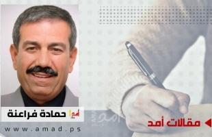 المواجهة الأردنية الإسرائيلية
