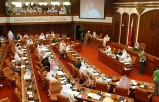 بعد تجاوزاتها..البحرين..مجلس النواب لا ينصح بالمصالحة مع قطر قبل العودة إلى اتفاق الرياض