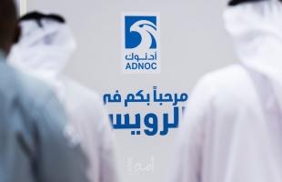 """بلومبيرغ: عملاق بترول أبوظبي """"أدنوك"""" تدرس شراء حصة في شركة يملكها الجيش المصري"""