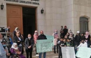 """اعتصام للأشخاص """"ذوي الإعاقة"""" في رام الله للمطالبة بنظام صحي عادل ومجاني"""