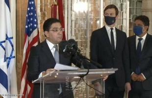 تفاصيل الإعلان الثلاثي بين المغرب وإسرائيل والولايات المتحدة
