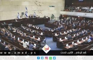 الكنيست تصادق بالقراءة الأولى على قانون السوار الإلكتروني للعائدين لإسرائيل