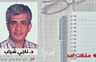 الانتخابات الفلسطينية رسالة شعب
