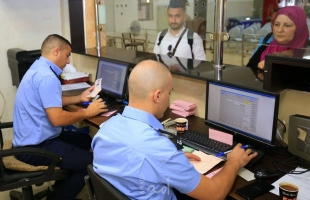 الخارجية الفلسطينية تغلق منصة التسجيل للسفر